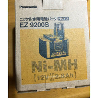 Panasonic - Panasonic EZ 9200S ニッケル水素電池パック Nタイプ