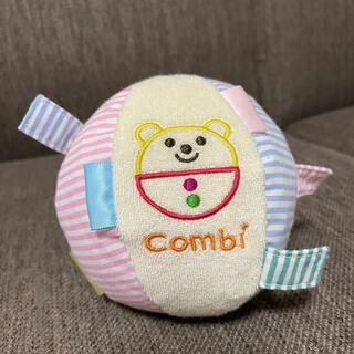 コンビ(combi)のコンビ おもちゃ ボール タグ だいすき(知育玩具)