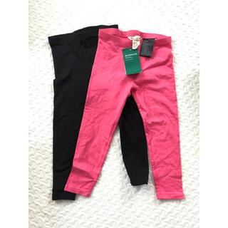 エイチアンドエム(H&M)の美品 H&M レギンス 90cm 2点セット ピンク ブラック(パンツ/スパッツ)