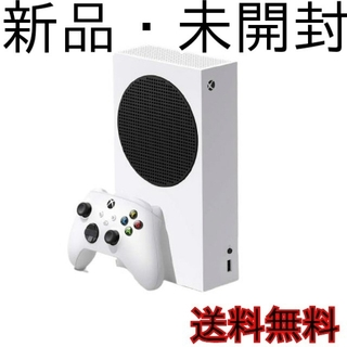 マイクロソフト(Microsoft)のMicrosoft Xbox Series S 新品・未開封(家庭用ゲーム機本体)