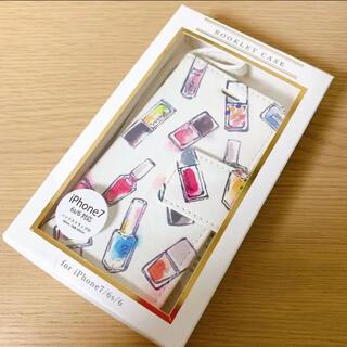 iPhoneケース マニキュア ホワイト 手帳型 白 コスメ柄 スマホケース