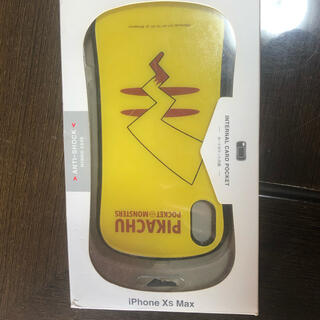 ポケモン(ポケモン)のピカチュー iPhone XS Max(iPhoneケース)