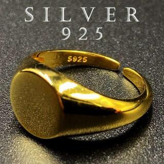 指輪 カレッジリング シルバー925 印台 リング silver925 4A F
