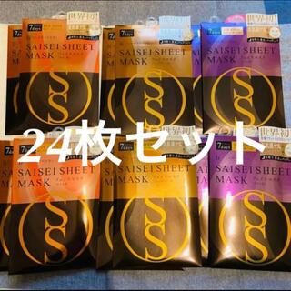 フローフシ(FLOWFUSHI)のフローフシ SAISEIシートマスク フェイスマスク パック 24枚セット(パック/フェイスマスク)