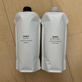 ムジルシリョウヒン(MUJI (無印良品))の無印良品 敏感肌用シャンプー、コンディショナー(シャンプー/コンディショナーセット)