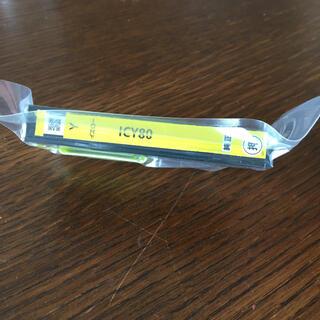 EPSON - エプソン80 インクカートリッジ 純正 ICY黄