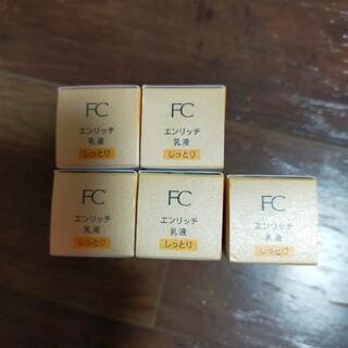 ファンケル(FANCL)のクローバーイースター様専ファンケル エンリッチ 乳液 II しっとり(30ml)(乳液/ミルク)