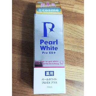 薬用パール ホワイト プロ EXプラス 30ml