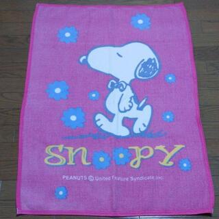スヌーピー(SNOOPY)のスヌーピー ブランケット ピンク(毛布)