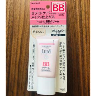Curel - 【未開封】キュレル BBクリーム 明るい肌色