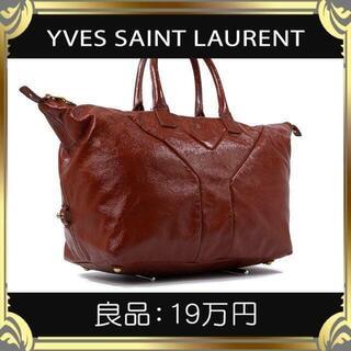 イヴサンローランボーテ(Yves Saint Laurent Beaute)の【真贋鑑定済・送料無料】イヴサンローランのハンドバッグ・良品・正規品・イージー(ハンドバッグ)