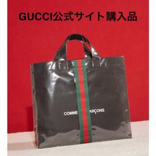 Gucci - コムデギャルソン × グッチ 100周年記念PVCトートバッグ