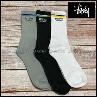 STUSSY - ステューシー 靴下 ソックス 3足セット(260561)