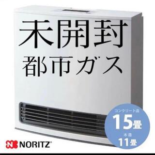 ノーリツ(NORITZ)の値下げ特価❗️ノーリツGFH-4006sーw5 都市ガス ガスファンヒーター(ファンヒーター)