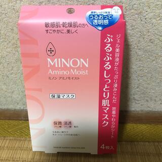 MINON - ミノン アミノモイスト 保湿マスク