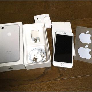Apple - Apple MNCF2J/A iPhone7 未使用 32GB おまけ付き SB