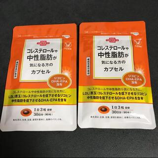 タイショウセイヤク(大正製薬)の大正製薬 コレステロールや中性脂肪が気になる方のカプセル 90粒×2袋セット(その他)