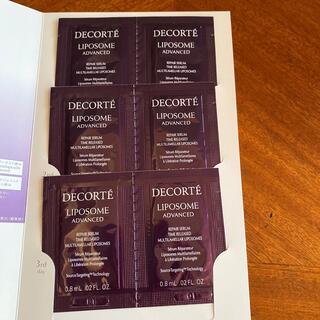 COSME DECORTE - コスメデコルテ リポソーム