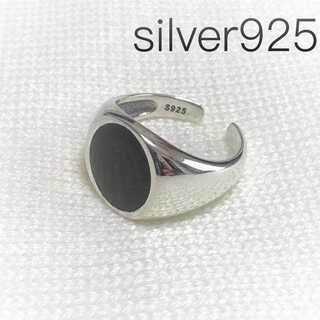 ブラックオニキス silver925 カレッジリング オーバル 指輪 メンズ
