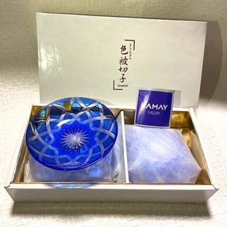 新品 未使用 カメイガラス KAMAY  クリスタル 色被切子 5枚セット