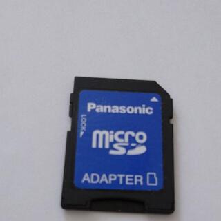 Panasonic - パナソニック microSDカード アダプター