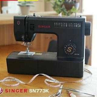 SINGER シンガー 電動ミシン SN773K