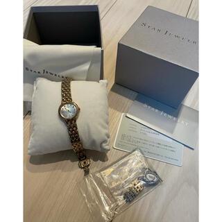 スタージュエリー(STAR JEWELRY)のSTAR JEWELRY 腕時計 ダイヤモンド10石 0.05ct(腕時計)
