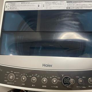 ハイアール(Haier)の美品 Haier JW-C55A(W)(洗濯機)