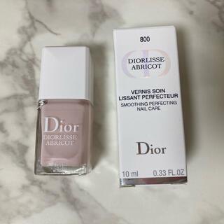 ディオール(Dior)のディオールリス アブリコ 800 スノー ピンク 10ml(ネイルケア)