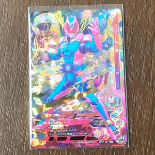 バンダイ(BANDAI)のガンバライジング LR 50th リバイ(シングルカード)