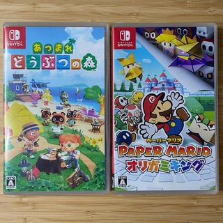 Nintendo Switch - 「中古美品」あつまれどうぶつの森/ペーパーマリオ オリガミキング スイッチ