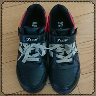 安全靴 23センチ