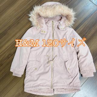 エイチアンドエム(H&M)のH&M キッズ アウター 120 (ジャケット/上着)