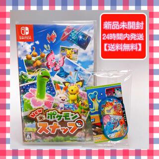 Nintendo Switch - New ポケモンスナップ Switch 早期購入特典付き