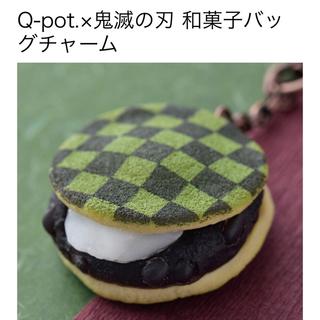 Q-pot. - Q-pot  鬼滅の刃 バッグチャーム