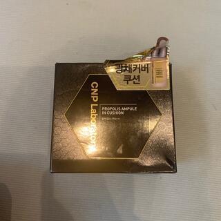 CNP - CNP クッションファンデ23