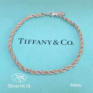 Tiffany & Co. - 希少TIFFANY&Coティファニーツイストスクリューチェーンコンビブレスレット