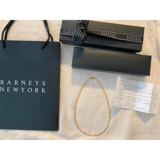 BARNEYS NEW YORK - マリーエレーヌドゥタイヤック レア 限定品
