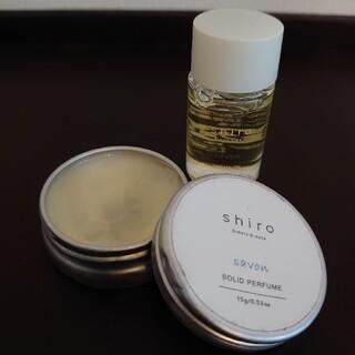 shiro - shiroシロサボン練り香水アロマオイルセット