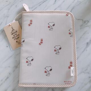 gelato pique - 【大人気】ジェラートピケ スヌーピーコラボ 母子手帳ケース ピンク 《新品》