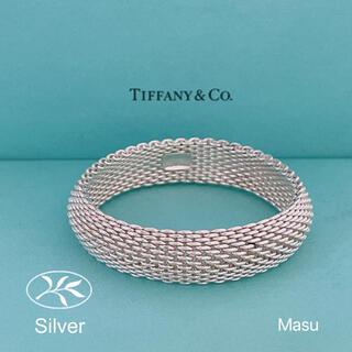 Tiffany & Co. - 希少美品 TIFFANY&Co. ティファニー  メッシュバングル