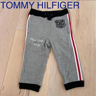 トミーヒルフィガー(TOMMY HILFIGER)のTOMMY HILFIGER★スウェットパンツ(パンツ/スパッツ)