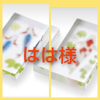 フェリシモ(FELISSIMO)の涼しげ! 鯉 箸置き アクリル(テーブル用品)