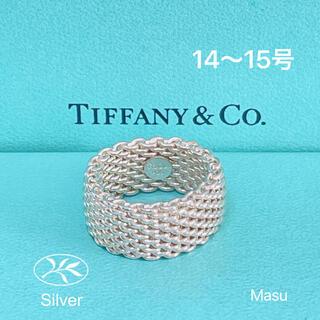 ティファニー(Tiffany & Co.)の希少TIFFANY&Co. ティファニーメッシュリング14〜15号(リング(指輪))