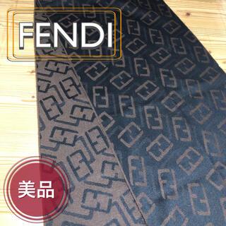 フェンディ(FENDI)の美品 FENDI マフラー(マフラー/ショール)