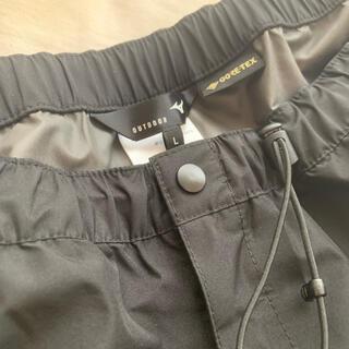 MIZUNO - GORETEX Mizuno pants