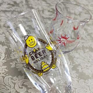 ♡ビールイベント ビアグラス♡   2個セット