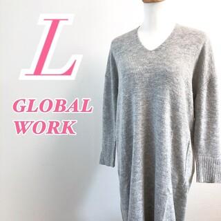 グローバルワーク(GLOBAL WORK)のGLOBAL WORK グローバルワーク 長袖ニットワンピース グレー シンプル(ロングワンピース/マキシワンピース)