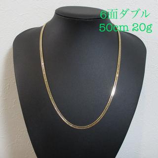 ESTELLE K18 6面 喜平ネックレス