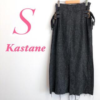 カスタネ(Kastane)のKastane カスタネ ロングスカート ツイードベルト付き ブラック ホワイト(ロングスカート)